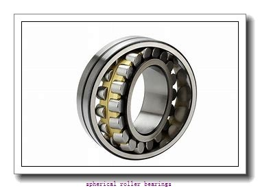 70 mm x 150 mm x 35 mm  NTN 21314 spherical roller bearings