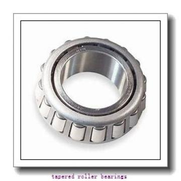 40 mm x 75 mm x 26 mm  NACHI E33108J tapered roller bearings