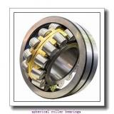 440 mm x 790 mm x 280 mm  KOYO 23288RHA spherical roller bearings